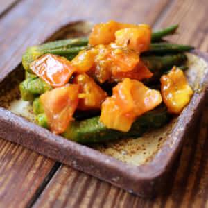 オクラとトマトのサブジ|スパイス・レシピ